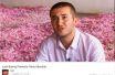 lush rosas Turquia capa video