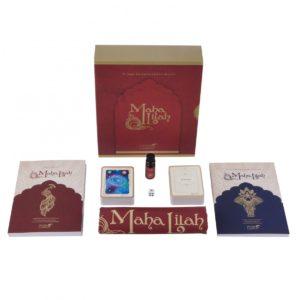 Maha Lilah, kit